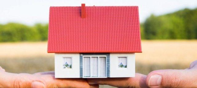 Заявка на ипотеку: как ее подать и можно ли оставить на сайте банка, а также образец и пошаговая инструкция, как оформить анкету и что в ней нужно указать