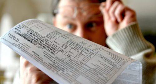 ВТБ ЖКХ: как произвести оплату за коммунальные услуги без комиссии через сайт банка онлайн или при личном посещении его отделения?