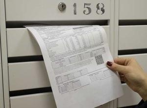 ЖКХ: расчет тарифов за квартплату (в том числе онлайн), складывающейся из всех услуг и потребляемых ресурсов, примеры неправильных вычислений