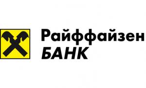 Какие банки дают ипотеку по 2 документам: условия получения в Сбербанке, Транскапиталбанке и Центринвест, а также достаточно ли только паспорта?
