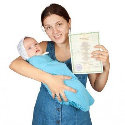 Прописка новорожденного: регистрация ребенка в квартиру после рождения. Как прописать и какие документы собрать?