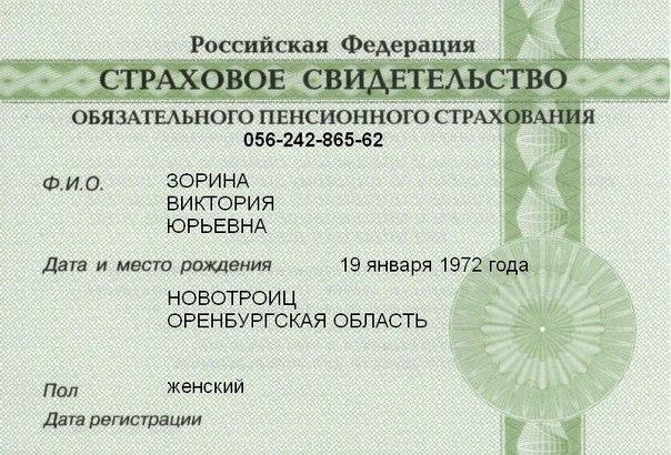 Нужна ли регистрация в другом городе гражданину РФ? Как сделать временную прописку в другом городе?