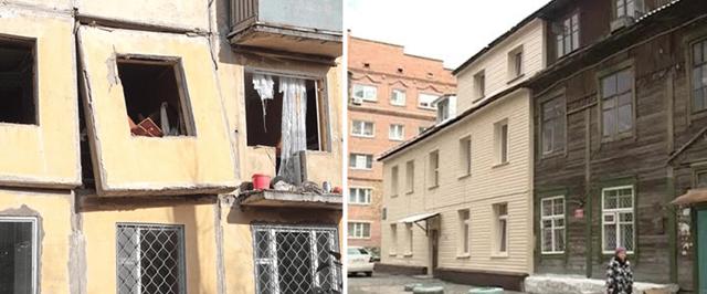 Жить в старом доме: что такое аварийное жилье и прописывают ли в нем, а также что делать, если разрешение ситуации с переселением не происходит?