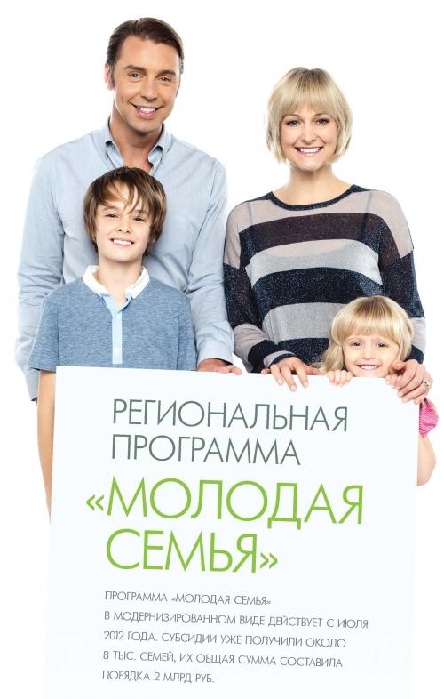 Списание ипотеки при рождении ребенка: условия получения льгот, снижения процентных ставок, субсидии на погашение кредита по программе банка
