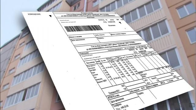 Является ли плата за капремонт многоквартирного дома собственниками жилья обязательной или это добровольный жест? Все ли обязаны платить в фонд капитального ремонта, и кто может этого не делать и почему?