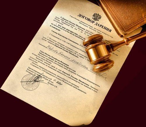 Как можно оспорить дарственную на квартиру после смерти дарителя и можно ли оспорить договор дарения при жизни?
