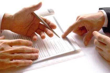 Должностная инструкция главного инженера ЖКХ: что входит в обязанности работника ПТО, какие функции в компании выполняет энергетик, образец заполнения документа
