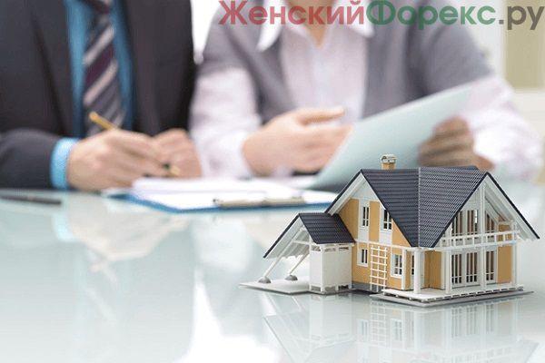 «Сбербанк»: страхование квартиры онлайн, сколько стоит и каковы условия процедуры оформления защиты домашнего имущества от затопления соседями и пожара в России?