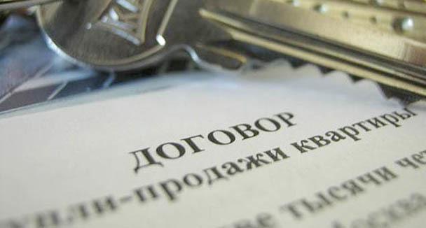 Регистрация договора купли-продажи нежилого помещения: подлежит ли государственному учету для Росреестра, что это такое и какие документы нужны?