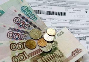 Документы на ЖКХ субсидию: список бумаг, какие нужны для получения, а также образец заявления и бланк справки на предоставление финансовой помощи на оплату услуг