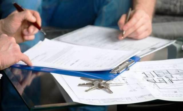 Кадастровый паспорт на нежилое помещение: зачем нужен, сроки получения номера и постановки на учет, где и как можно узнать адрес, а также образец документа