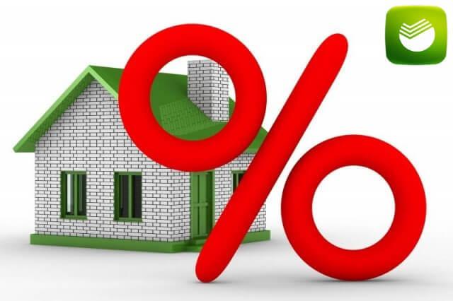 Ипотека без первоначального взноса в Сбербанке для молодой семьи: требования к заемщикам и особенности процедуры