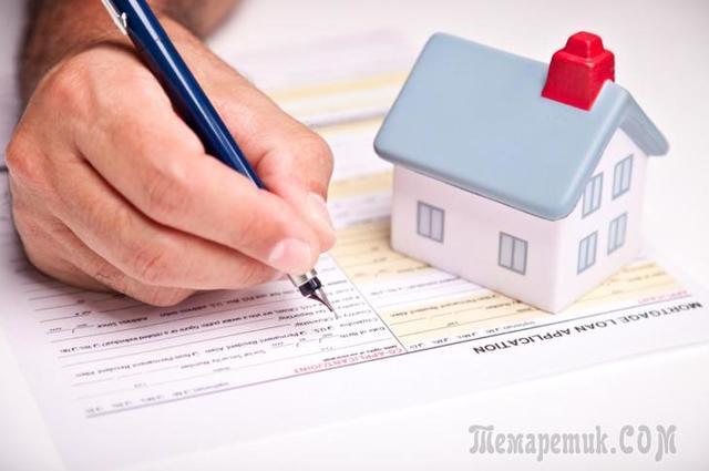 Как получить социальную ипотеку: что это такое, кому положена, на каких условиях дают льготный кредит, сложно ли оформить пакет документов?