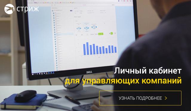 ГИС ЖКХ Госуслуги: дом и сведения о нём можно найти, осуществив вход в личный кабинет этой информационной системы, а мы расскажем, как это сделать