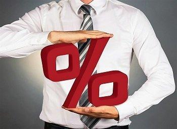 Ипотека: сколько процентов составляет средняя годовая ставка и от чего это зависит?
