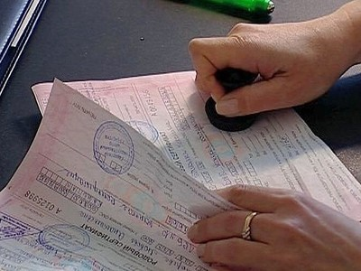 cубсидия на оплату ЖКХ различным категориям граждан: инвалидам 1, 2, 3 групп, малоимущим, многодетным семьям, ветеранам труда, порядок получения льготы