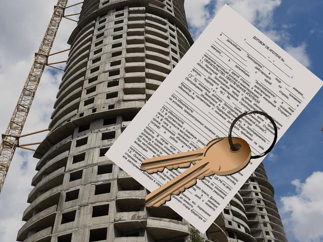 Продажа квартиры по военной ипотеке: риски продавца, как её продать (пошаговая инструкция) и можно ли вообще это сделать?