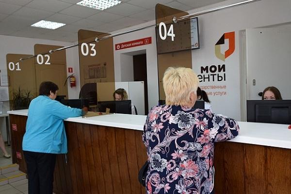 Инструкция по прописке (временной и по месту жительства) через МФЦ: как грамотно сделать такую регистрацию?